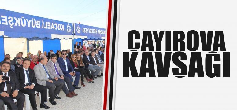 Çayırova OSB Köprülü Kavşağı çare olacak