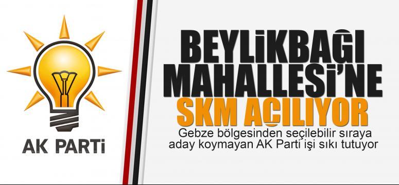 AK Parti Beylikbağı'na SKM açıyor