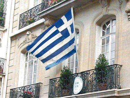 Yunanistan Başkonsolosluğu'ndan vatandaşlarına İstanbul uyarısı