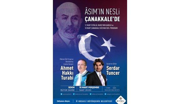Mehmet Akif Ersoy Anma Programı