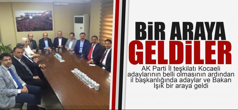 AK Parti 'Haydi Bismillah' dedi
