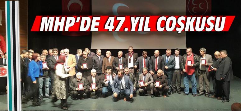 MHP'de 47.yıl coşkusu