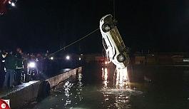 Otomobil denize düştü: 1 polis kayıp, 1 polis yaralı